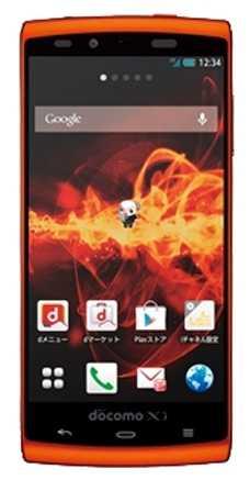 Цены на ремонт SH-07E Aquos Phone Si